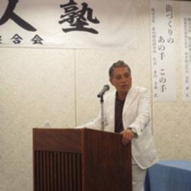 株式会社 北山創造研究所 代 表   北山 孝雄 氏