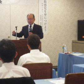 税理士法人 大分綜合会計事務所 代表社員 蔵前 達郎 氏