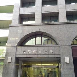 大阪市中央区南船場4-3-11 大阪豊田ビル地下1階