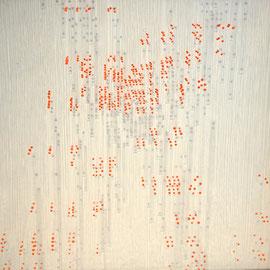 """Daekwan Kim """"DAS LICHT AUF DEM WASSER"""" - tOG Nr. 010 - 75,5x75,5x6 cm (c) Dirk Palder tOG Düsseldorf"""