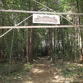 野営場入り口/この先に駐車スペース・資材庫・集会広場・キャンプサイトがあります。