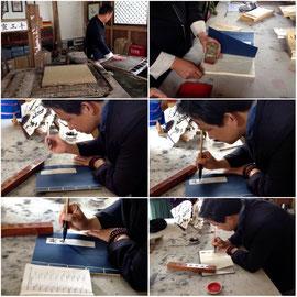 Papiermacherei und chinesische Schriftzeichen