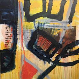 """""""Briefe"""", #4, 2018, Mischtechnik und Collage auf Leinwand, 80x80 cm"""