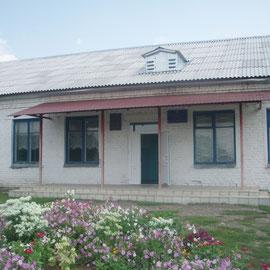 Волгоградская область Сетевой Город Образование