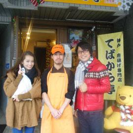 afes model SHIHOさん、 中野KOJIさん