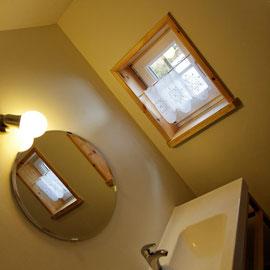 Le bout des bois - salle de bain