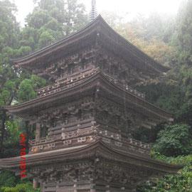Three-story Pagoda 三重塔