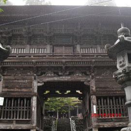 Main Gate 正門