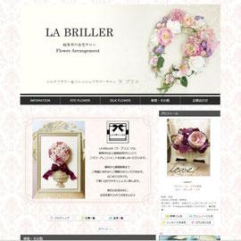 アメブロカスタマイズ La Briller様のブログをカスタマイズさせていただきました。