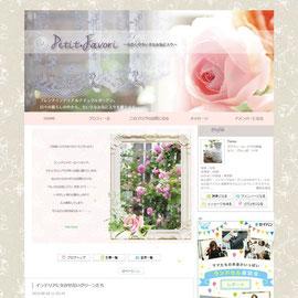 アメブロカスタマイズ petit*favori様のブログをカスタマイズさせていただきました。
