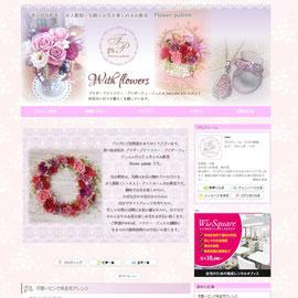 アメブロカスタマイズ flower palette様のブログをカスタマイズさせていただきました。