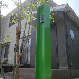 ご主人が大好きな黄緑色をインターフォンポールに使いました。鉄を溶接して塗装を施した特注のインターフォンポールはこのお宅の目印になっています。                                  倉敷市K様邸 エクステリア フラワーチルドレン