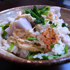 里芋と芹の炊き込みご飯