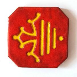 Nouveau magnet logo Région Occitanie diamètre 5 cm émaillé rouge et jaune