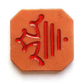 Magnet nouveau logo Région Occitanie diamètre 5 cm logo émaillé rouge