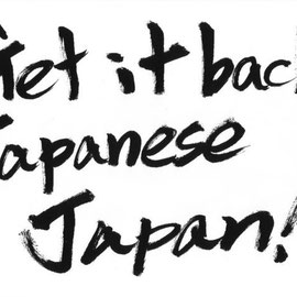 Get it back Japanese Japan!(題字:角田信朗)