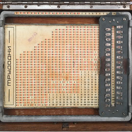 Reverso de la tabla de cálculo
