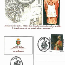 Annullo Filatelico Nizza 1613