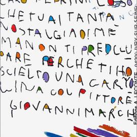 """""""la cartolina di Giovanni"""" acrilico su carta cm50x70 (2011)"""