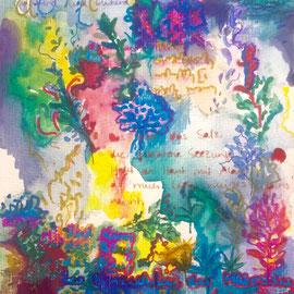 Faro, Watercolors, 24 x 17 cm. Sold.