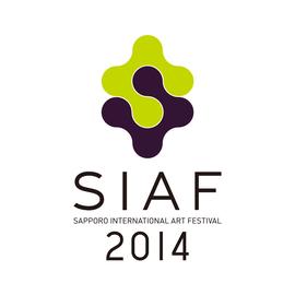 札幌国際芸術祭SIAF2014 プロジェクト・アシスタント