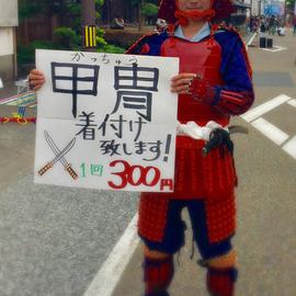大野川合戦まつり新撰組による武者衣装の着付け