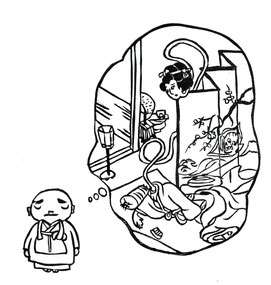 轆轤首の尼