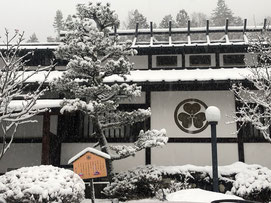December, 2019. Nikko, Tochigi