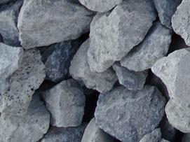 natursteine aus basalt gebr zieglowski. Black Bedroom Furniture Sets. Home Design Ideas