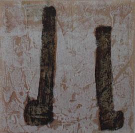 Nr. 2010-HO-023: 30 x 30 cm, Modeliermasse, Rosteffekt, Acryl auf Leinwand