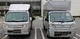 創業30年の信頼と実績 大阪 堺 軽貨物急送