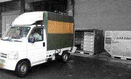 大阪空港 航空貨物 納品代行 出荷 大阪 堺 有限 会社 軽 貨物 急送