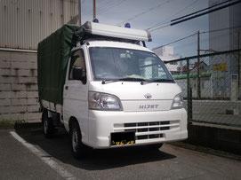 和歌山 奈良 岸和田 泉佐野 泉南地域 緊急配送 大阪 堺 軽貨物急送