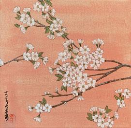 """Flowerrain"", 20 x 20 cm"