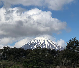 Mount Doom Tongairo National Park