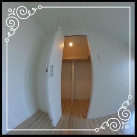 洋室①収納↓360°画像によるバーチャル内覧はこちら。↓レジデンスパーク札幌北