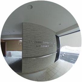 外観/共用部↓360°画像によるバーチャル内覧はこちら。↓ラ・クラッセ札幌ステーションリミテッド-LaClasseSapporoStationLimited