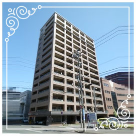 外観↓ラ・クラッセ札幌ステーションタワー