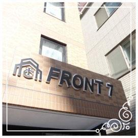 外観↓フロント7 FRONT7
