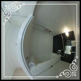 浴室↓360°画像によるバーチャル内覧はこちら。↓レジデンスパーク札幌北