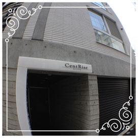 外観/エンブレム↓セントライズ-CentRise