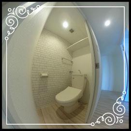 トイレ①↓360°画像によるバーチャル内覧はこちら。↓レジデンスパーク札幌北