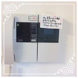 内装/SECOM対応↓ネオ21北口-Neo21NorthGate