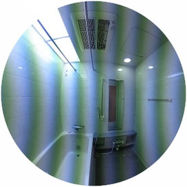 THETA360°GALLERY-402号室↓パノラマで内覧体験できます。↓北34条シティタワー-Kita34JyoCityTawer