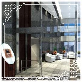 エントランスホール:クレアホームズ札幌大通東エスシート701号室