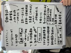 中1数学 円柱:円錐:球の体積比の問題 ミニプレゼンテーション
