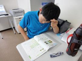 写真をクリックすると「塾挑日記2」へ移動します。