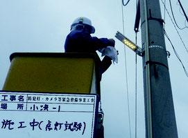 国が補助する防犯灯85基の設置が完了した(竹富町町民課提供)