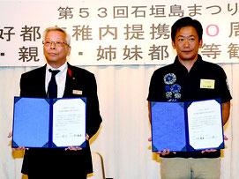 30周年記念宣言に署名した中山市長(右)と工藤稚内市長=4日夜、市内ホテル