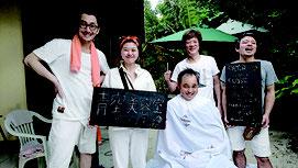 美容室のない竹富島に青空美容室がオープン=17日、竹富島「ちいさな島宿cago」